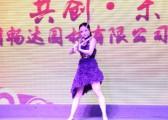 杭州秋韵杭州畅达园林有限公司2014年年会5
