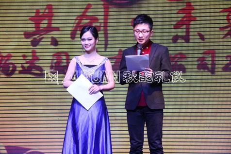 杭州秋韵杭州畅达园林有限公司2014年年会6