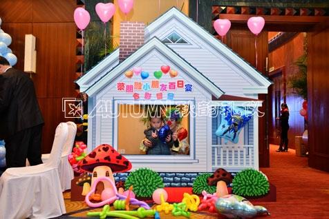 疯狂动物城主题宝宝宴