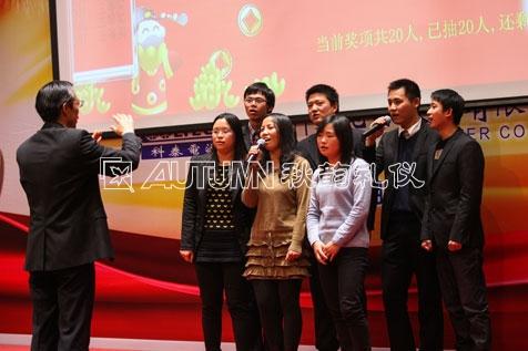 上海秋韵上海科泰电源股份有限公司2014迎新联欢晚会10
