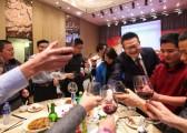 上海秋韵上海科泰电源股份有限公司2014迎新联欢晚会5