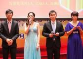 上海秋韵上海科泰电源股份有限公司2014迎新联欢晚会9