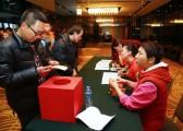 上海秋韵伯曼机械制造(上海)有限公司2014迎春晚会11
