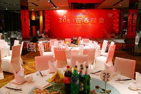 上海秋韵伯曼机械制造(上海)有限公司2014迎春晚会2