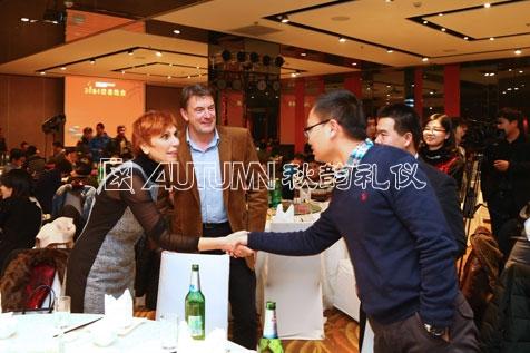 上海秋韵伯曼机械制造(上海)有限公司2014迎春晚会4
