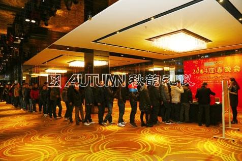 上海秋韵伯曼机械制造(上海)有限公司2014迎春晚会5