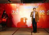 上海秋韵伯曼机械制造(上海)有限公司2014迎春晚会6