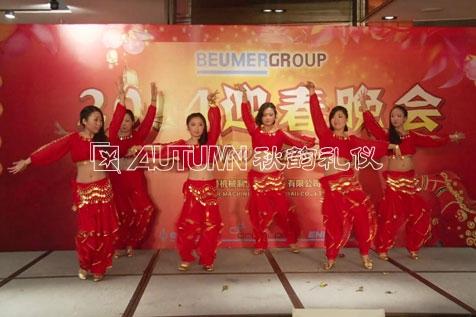 上海秋韵伯曼机械制造(上海)有限公司2014迎春晚会7