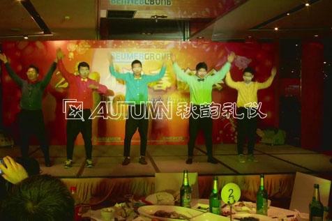 上海秋韵伯曼机械制造(上海)有限公司2014迎春晚会8