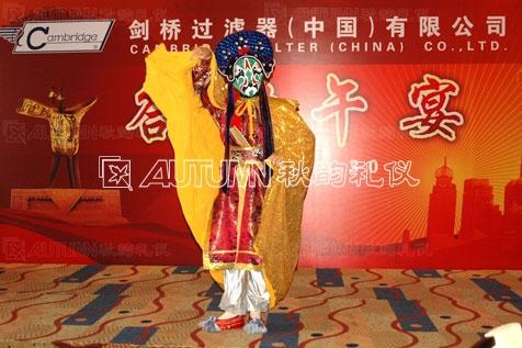 上海秋韵剑桥过滤器(中国)有限公司新厂房落成典礼11