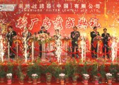上海秋韵剑桥过滤器(中国)有限公司新厂房落成典礼8