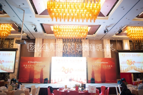 上海秋韵博格华纳中国技术中心2014新春年会1