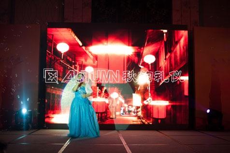 上海秋韵博格华纳中国技术中心2014新春年会10