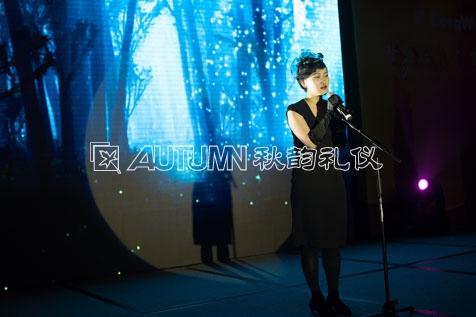 上海秋韵博格华纳中国技术中心2014新春年会11