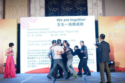 上海秋韵博格华纳中国技术中心2014新春年会12