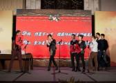 上海秋韵博格华纳中国技术中心2014新春年会13