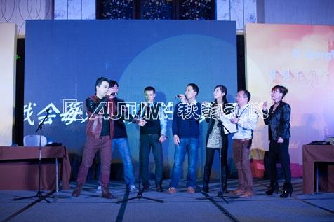 上海秋韵博格华纳中国技术中心2014新春年会14