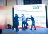 上海秋韵博格华纳中国技术中心2014新春年会15