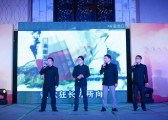 上海秋韵博格华纳中国技术中心2014新春年会17