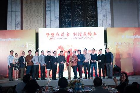 上海秋韵博格华纳中国技术中心2014新春年会4