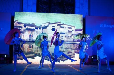 上海秋韵博格华纳中国技术中心2014新春年会6