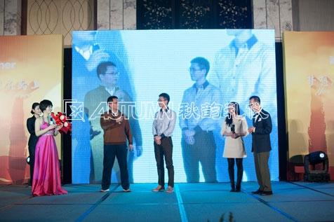 上海秋韵博格华纳中国技术中心2014新春年会8