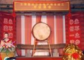 上海秋韵方翔置业工业地产项目竣工开业酒会1