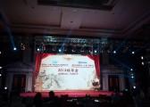 上海秋韵FFT2014旺年会1
