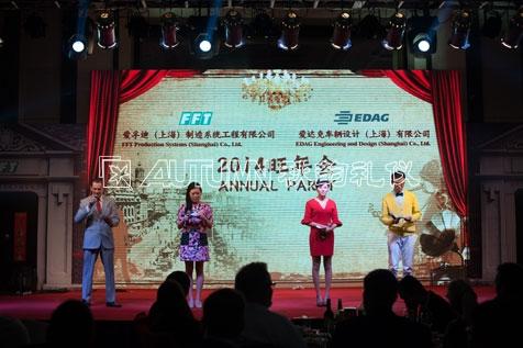 上海秋韵FFT2014旺年会14