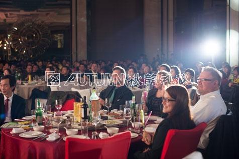 上海秋韵FFT2014旺年会5