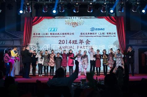 上海秋韵FFT2014旺年会6