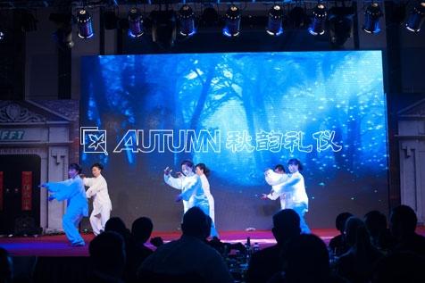 上海秋韵FFT2014旺年会9