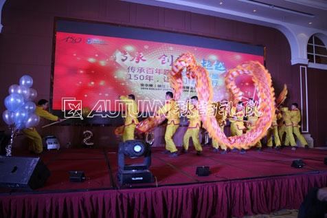 南京秋韵索尔维(镇江)化学品有限公司年会11