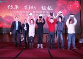 南京秋韵索尔维(镇江)化学品有限公司年会13