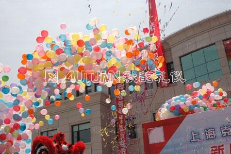 上海秋韵上海克拉电子有限公司新厂房落成典礼8