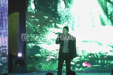 上海秋韵华伟2014年度晚会10