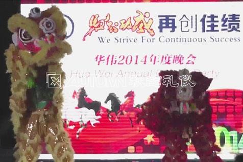 上海秋韵华伟2014年度晚会2