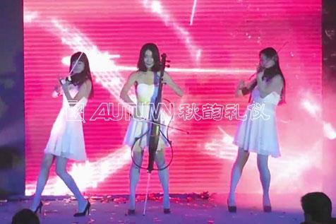 上海秋韵华伟2014年度晚会3