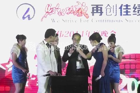 上海秋韵华伟2014年度晚会4