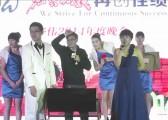 上海秋韵华伟2014年度晚会6
