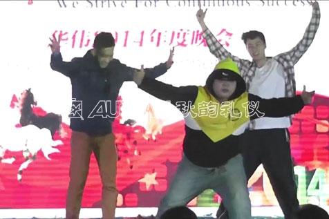 上海秋韵华伟2014年度晚会8
