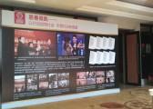 上海秋韵安徽金寨在沪创业者协会年会2