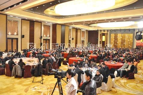 上海秋韵安徽金寨在沪创业者协会年会4