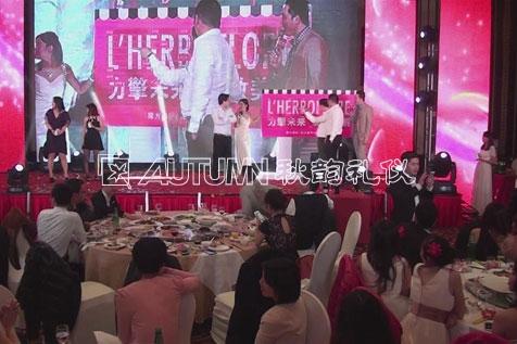 上海秋韵蜜珂化妆品有限公司2014年春酒1