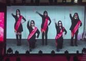 上海秋韵蜜珂化妆品有限公司2014年春酒10