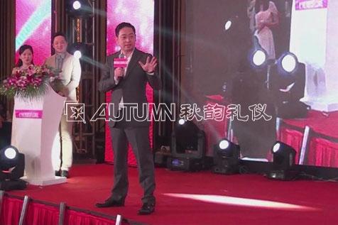 上海秋韵蜜珂化妆品有限公司2014年春酒11
