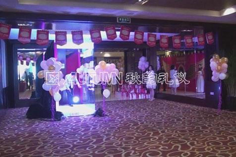 上海秋韵蜜珂化妆品有限公司2014年春酒3
