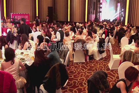 上海秋韵蜜珂化妆品有限公司2014年春酒5