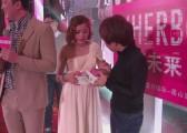 上海秋韵蜜珂化妆品有限公司2014年春酒6