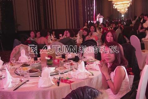 上海秋韵蜜珂化妆品有限公司2014年春酒8